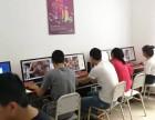 天府新區華陽片區:專業會計 辦公平面設計室內設計培訓到五月花
