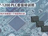 江北 UG數控編程 模具設計 PLC電氣工程師