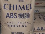 ABS/台湾奇美/PA-709s  高抗冲 通用级 管材级 塑料