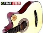 学生吉他 免费教
