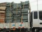 承接各种长短途货运、搬家、