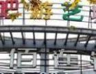 浦东地铁站附近宾馆日租短租特惠80-90元