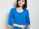 秋冬新款羊毛衫圆领女式打底衫 女针织衫纯色套头长袖