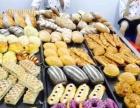 上饶面包蛋糕店加盟十大排行榜哪家好?