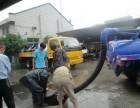 酒仙桥专业马桶疏通管道清洗抽粪维修水管暖气