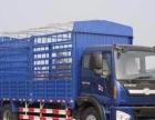 桂林物流,专线承接各地区货运,调回头车,专业搬家