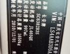 长安 之星2 2009款 1.0 手动 SC6399E 标准型家