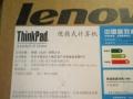 出售联想笔记本thinkpad.