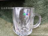 钻石玻璃马克杯 咖啡杯子 茶杯 创意促销