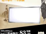 集成吊顶led灯扣板 厨卫灯led平板吸顶灯超薄面板灯