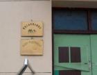 哈尔滨筷子厂销售内销木制一次性卫生筷子 哈尔滨工厂