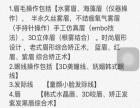 南宁半永久纹绣培训中心招生 带领团赴韩国技术交流!