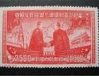开国纪念邮票收购价是多少钱-现金交易
