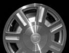 鞍山汽车轮毂修复翻新升级纹理拉丝