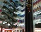 万达广场,世纪金花,旁独立产权商铺,总价 30万 一套起!