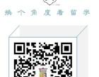 赢鼎教育 美国TOP名校快速入读直通车