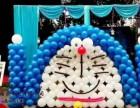 梦幻气球婚礼