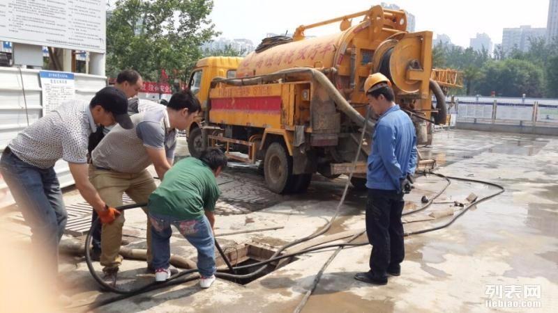 石家庄专业高压清洗污水管道 清掏化粪池