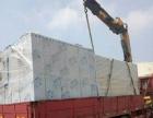 坦洲到澳门货物运输 建材生活物资家具运输到澳门