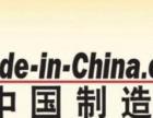 入驻极有家,中国质造,企业店铺等