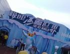 夏季冰雕乐园冰雕艺术品展览租赁冰雕展设备厂家