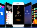 智能营销微手机,满足你想要的推广功能!