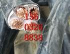 郑州废电缆废铜回收低压电缆回收