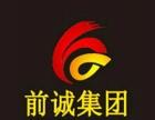 深圳前海资产管理转让,香港开户,不用买理财