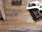 广东质量好的瓷砖加盟康拓瓷木砖