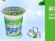 绿豆沙冰的体验,力豆力豆食品诚邀加盟