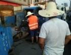 嵊州地区专业清洗市政雨污水管道清淤,管道疏通 排污管道清洗