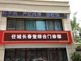 南京玄武区新街口月子期间腿疼怎么回事如何治