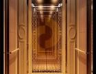 成都易联电梯装饰装潢