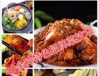 特色餐饮加盟发展十大趋势