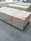 安平定制木箱 钢带木箱 免熏蒸木包装箱