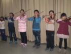 南阳彩虹小提琴教学工作室(六:结束语)