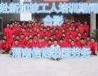 渭南信诺出国劳务新加坡急招焊工
