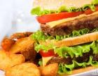 贝克汉堡店加盟 如何加盟汉堡店 汉堡店加盟费