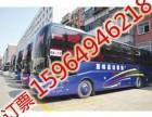 青岛到赤峰汽车直达时刻表查询159 6494 6218