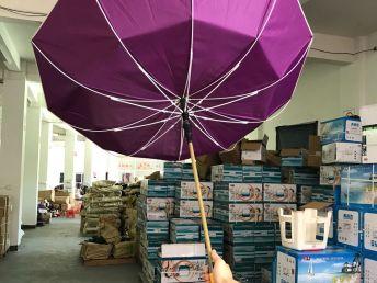 福建思雨达雨伞厂