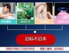 衢州近视理疗 用清晰双眸,开启新年新气象