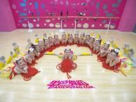 郑州市儿童舞蹈培训机构有哪学 单色舞蹈 全国连锁免费试课