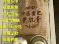 纽维潼(中医配制瓷肌膏)