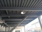 北京海淀区专业搭建底商阁楼店面隔层厂房钢结构夹层制作安装