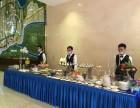 东莞塘厦承接上门婚宴寿宴冷餐茶歇围餐包工包料服务