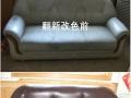 沙发翻新维修护理翻新-软包订做选择我们**没错
