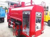 小型消防洒水车价格-东风消防洒水车厂家/消防洒水车价格