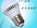 厂家批发 新款3WLED球泡灯 家用LED节能灯泡 中山塑料球泡灯厂家