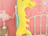 毛绒玩具公仔海马1.2米睡眠大抱枕男女孩朋友创意生日礼物布娃娃