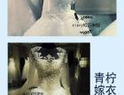 合肥婚庆 高端新娘化妆 彩妆培训 婚纱礼服租赁